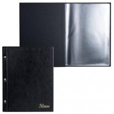 Папка Меню на трех винтах, с 10 файлами, 220х320 мм, черная, ДПС, 2273.М-107