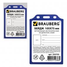 Бейдж BRAUBERG, 105х75 мм, вертикальный, жесткокаркасный, без держателя, синий, 235755