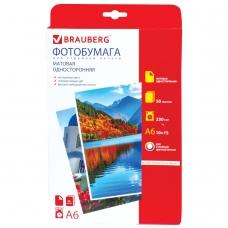 Фотобумага BRAUBERG для струйной печати 10х15 см, 230 г/м2, 50 л., односторонняя, матовая, 362877