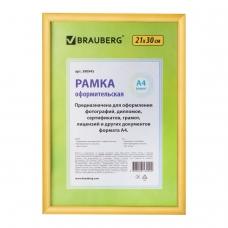 Рамка 21х30 см, пластик, багет 12 мм, BRAUBERG HIT2, золото, стекло, 390945