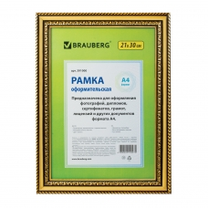 Рамка 21х30 см, пластик, багет 30 мм, BRAUBERG HIT4, золото, стекло, 391000