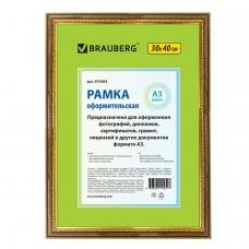 Рамка 30х40 см, пластик, багет 30 мм, BRAUBERG HIT4, орех с двойной позолотой, стекло, 391004