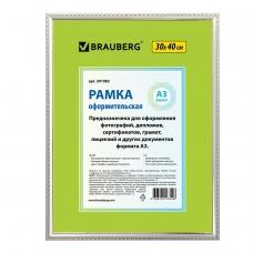 Рамка 30х40 см, пластик, багет 16 мм, BRAUBERG HIT5, серебро с двойной позолотой, стекло, 391082