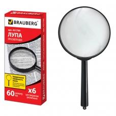 Лупа просмотровая BRAUBERG, диаметр 60 мм, увеличение 6, 451799