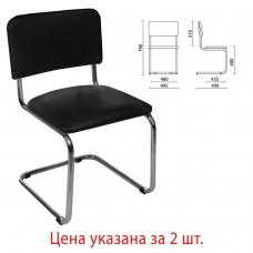 Стулья для персонала и посетителей Sylwia, комплект 2 шт., хром, кожзам черный