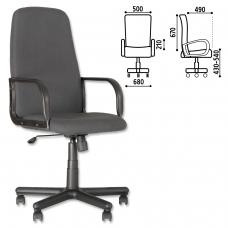 Кресло офисное Diplomat, серое