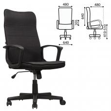 Кресло офисное BRABIX Delta EX-520, ткань, черное, 531578