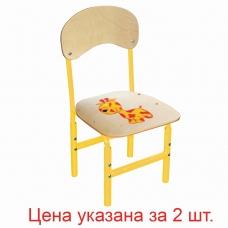 Стулья детские Тёма, комплект 2 шт., регулируемые, рост 1-3 100-145 см, Жираф, фанера/металл, желтый