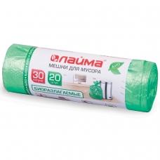 Мешки для мусора 30 л, БИОРАЗЛАГАЕМЫЕ, зеленые, в рулоне 20 шт., ПНД, 10 мкм, 50х60 см ±5%, прочные, ЛАЙМА, 601400