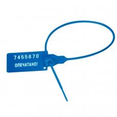 Пломбы пластиковые номерные, самофиксирующиеся, длина рабочей части 220 мм, синие, комплект 50 шт., 602471