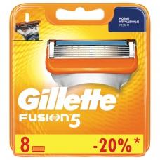 Сменные кассеты для бритья 8 шт., GILLETTE Жиллет Fusion, для мужчин