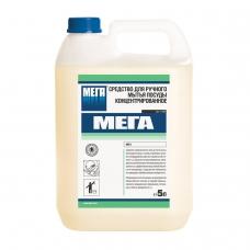 Средство для мытья посуды 5 л, МЕГА, концентрат, Н 530