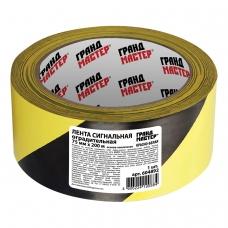 Лента сигнальная желто-черная, 50 мм х 200 м, BRAUBERG Грандмастер, основа полиэтилен, 604891