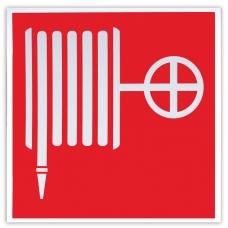 Знак пожарной безопасности Пожарный кран, 200х200 мм, самоклейка, фотолюминесцентный, F 02