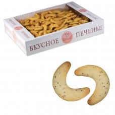 Печенье БИСКОТТИ Маковые рогалики, сдобное, 1,5 кг, весовое, гофрокороб