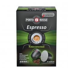Капсулы для кофемашин NESPRESSO Espresso, натуральный кофе, 10 шт. х 5 г, PORTO ROSSO