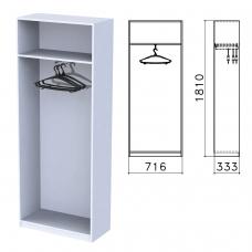 Шкаф каркас для одежды Бюджет, 716х333х1810 мм, серый, 402878-030