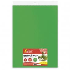 Цветной фетр для творчества, 400х600 мм, BRAUBERG/ОСТРОВ СОКРОВИЩ, 3 листа, толщина 4 мм, плотный, зеленый, 660656