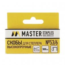 Скобы для степлера мебельного, тип 53, 6 мм, MASTER, ВЫСОКОПРОЧНЫЕ, количество 1000 шт., СМ53-6Б